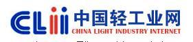 中国轻工业网
